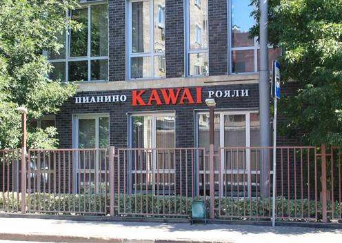 Kawai Russia